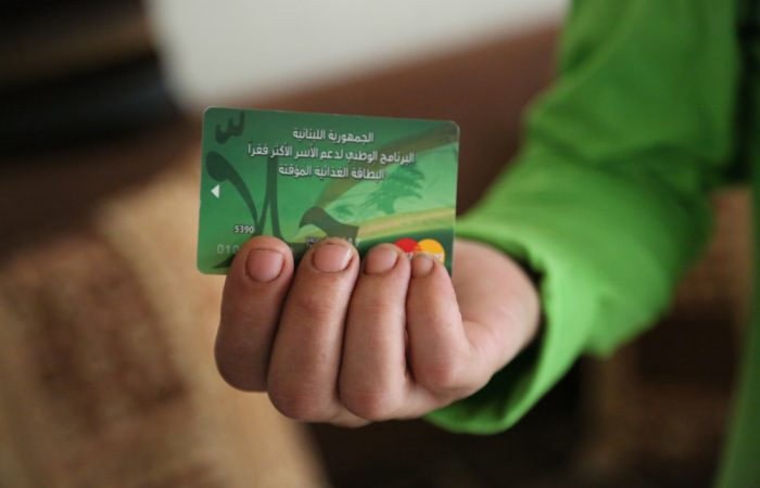 In Lebanon, WFP provides food assistance to refugees using an innovative electronic voucher system. E-cards like this one are used – much like a debit card – by refugees to buy the food that they need, when they need it. Photo credit: WFP/Edward Johnson